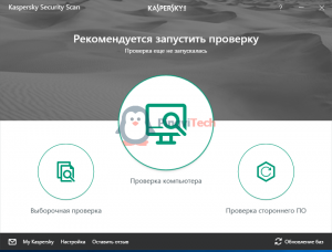 Интерфейс Kaspersky Security Scan