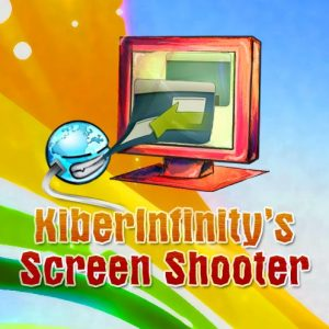 KiberInfinity's Screen Shooter (KISS)