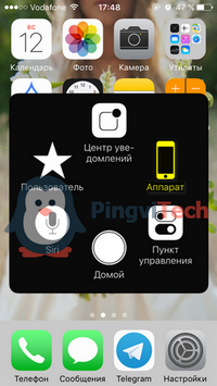 Меню Assistive Touch